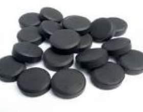 Активоване вугілля при проносі - застосування фото