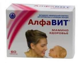 Алфавіт мамине здоров`я фото