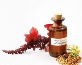 Амарант (масло амаранту) - лікувальні властивості, застосування фото