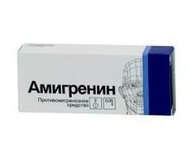 Амігренін фото