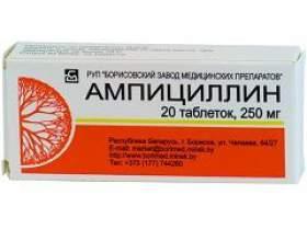 Ампіцилін фото