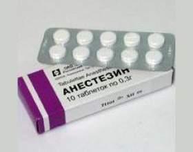 Анестезин фото
