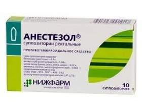 Анестезол фото