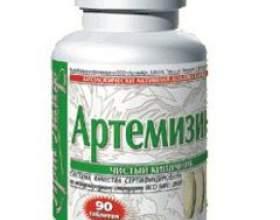 Артемизин фото