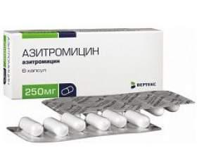 Азитроміцин фото