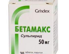 Бетамакс фото
