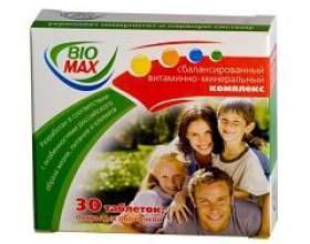 Біо макс фото