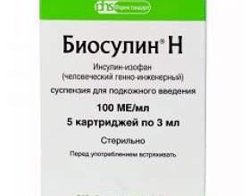 Біосулін фото