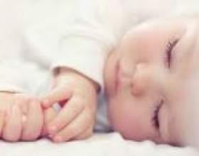 Хвороба перевернутого режиму у дітей фото