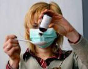Швидкодіючий ліки від застуди фото