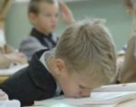 Церебрастенический синдром у дітей, симптоми і лікування фото