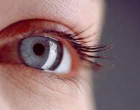 Що таке трахома? Симптоми, лікування, наслідки трахоми фото