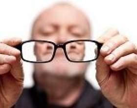 Далекозорість: причини, симптоми, лікування фото