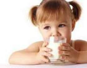 Дефіцит йоду в організмі дітей - симптоми, лікування, відгуки фото