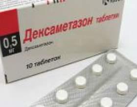 Дексаметазон при вагітності - застосування, відгуки фото