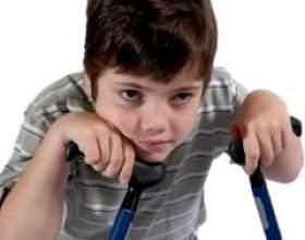 Дитячий церебральний параліч фото