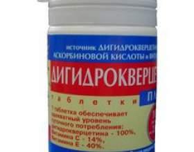 Дигідрокверцетин фото