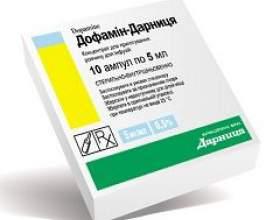 Дофамін фото
