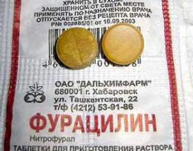 Фурацилин від прищів: лікувальні властивості, застосування, відгуки фото
