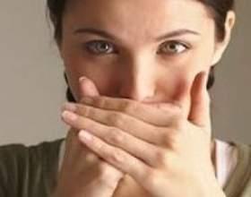 Галітоз (поганий запах з рота) - причини, лікування фото