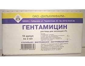 Гентаміцин фото