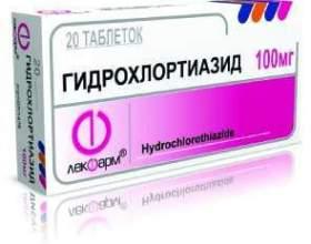 Гідрохлортіазид фото