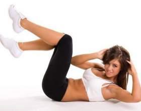 Гімнастика при грижі попереково-крижового відділу хребта фото