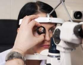 Гіперметропія: симптоми, лікування. Короткозорість у дітей і вікова гиперметропия фото