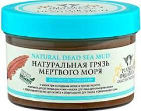 Бруд мертвого моря фото