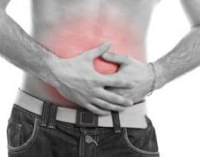 Хронічний холецистит - причини, симптоми, лікування фото