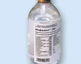 Інфезол фото