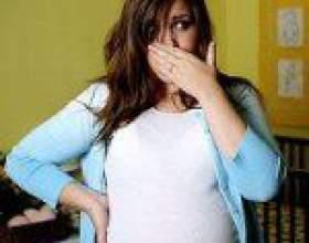 Печія при вагітності фото