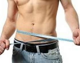 Ефективні способи схуднення для чоловіків фото