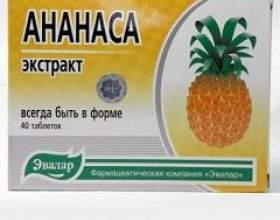 Екстракт ананаса фото