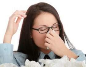 Як уникнути осінньої застуди? фото