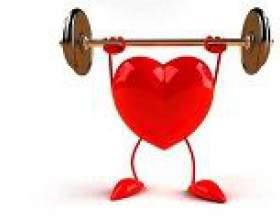 Як зміцнити серце? фото