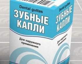 """Краплі зубні С""""РѕС'Рѕ"""