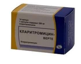 Кларитроміцин фото