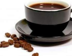 Кава надійнапрофілактика від цукрового діабету! фото