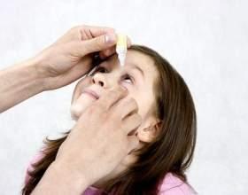 Кон`юнктивіт очей: лікування у дітей фото