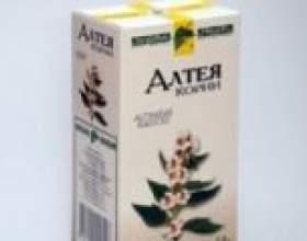Корінь алтея - сироп, інструкція із застосування фото