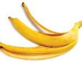 Шкірка банана - кращий засіб для схуднення фото