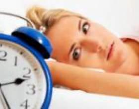 Лікування безсоння народними засобами фото