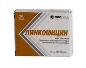 Линкомицин фото