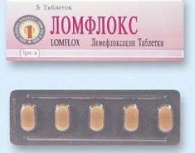 Ломфлоксу фото