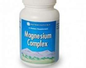Магнезіум комплекс фото