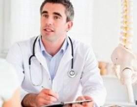 """Медичний центр «медикал він груп» С""""РѕС'Рѕ"""