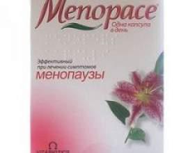 Менопейс фото