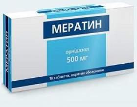 Мератин фото