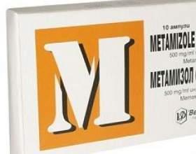 Метамізол натрію фото